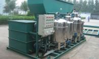 含油污水处理装置